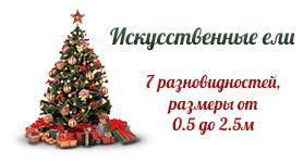 Новинки к Новому году!